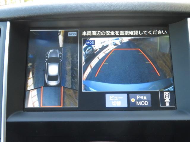 350GT ハイブリッド 記録簿27282930R12ナビ全方位LED車線逸脱(23枚目)