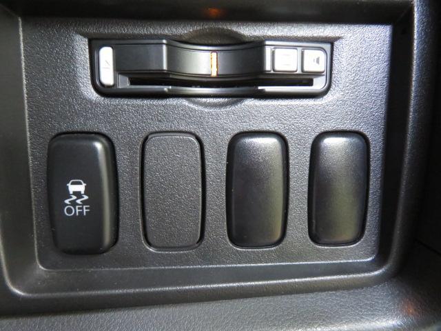 D パワーパッケージ 1オーナー・社外ナビ・地デジ・バックカメラ・両側電動スライドドア・前席シートヒーター・スマートキー(29枚目)