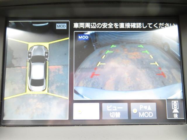 350GT ハイブリッド タイプP メーカーナビ・地デジ・全方向カメラ・運転支援・本革シートヒーター・メモリーシート・ETC・LEDヘッドライト(25枚目)