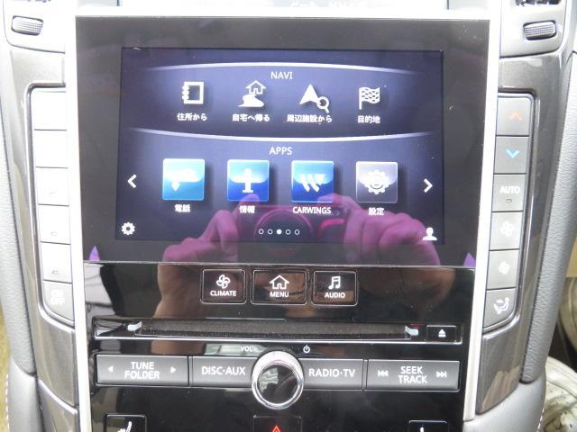 350GT ハイブリッド タイプP メーカーナビ・地デジ・全方向カメラ・運転支援・本革シートヒーター・メモリーシート・ETC・LEDヘッドライト(29枚目)