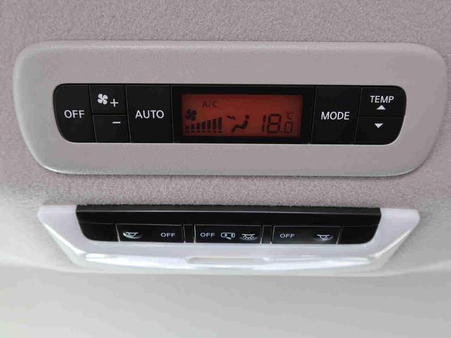 寒冷地仕様が付いているのでリアもオートエアコンになります。車内を快適にお過ごしいただけます。
