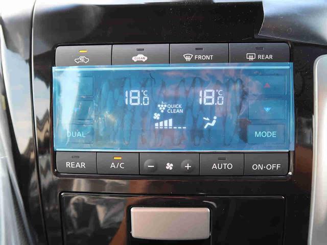 250ハイウェイスターS 登録済み未使用車・LEDヘッド(7枚目)