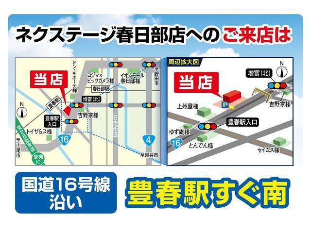 「スバル」「WRX S4」「セダン」「埼玉県」の中古車42