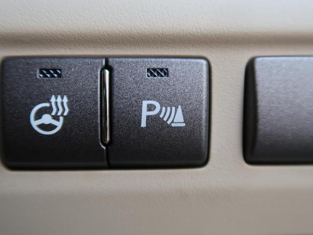 ◆【クリアランスソナー】前後バンパーに付いたセンサーが障害物が一定の距離に近づくとアラームで教えてくれます♪苦手な車庫入れも安心ですね☆