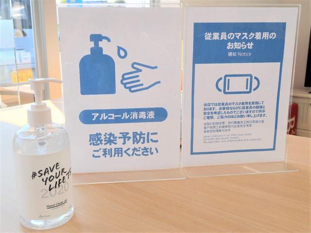 ◆春日部店では『新型コロナウィルス感染症』対策を実施しております。店内の換気、アルコール消毒、従業員のマスク着用を徹底し感染防止に努めております。