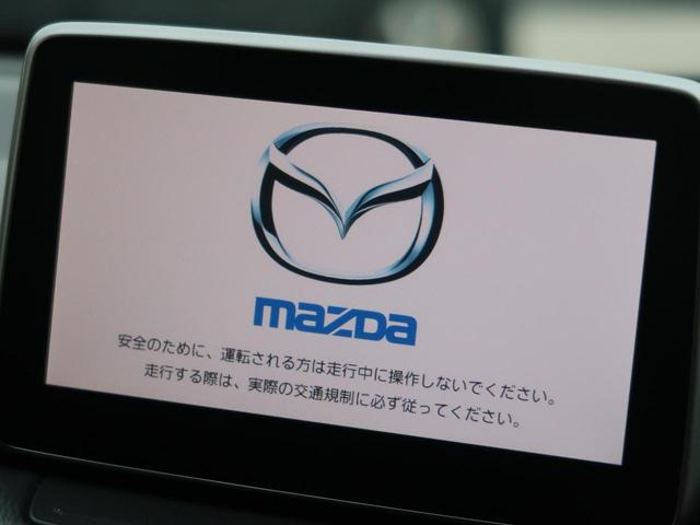 ◆【社外メモリナビ】使いやすいナビで目的地までしっかり案内してくれます。CDの再生もでき、お車の運転がさらに楽しくなりますね!!