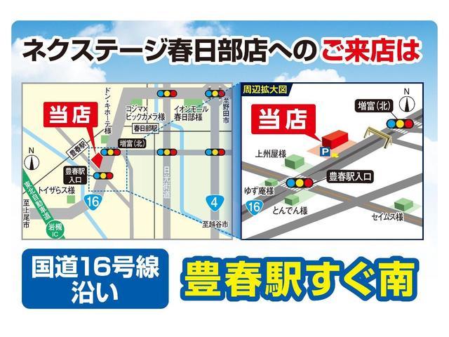 東北自動車道「岩槻IC」から車で15分東武野田線「豊春駅」から徒歩15分です!!