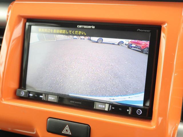 G 衝突軽減 社外SDナビ 地デジ バックカメラ シートヒーター スマートキー 禁煙 ワンオーナー 2トーンルーフ(6枚目)
