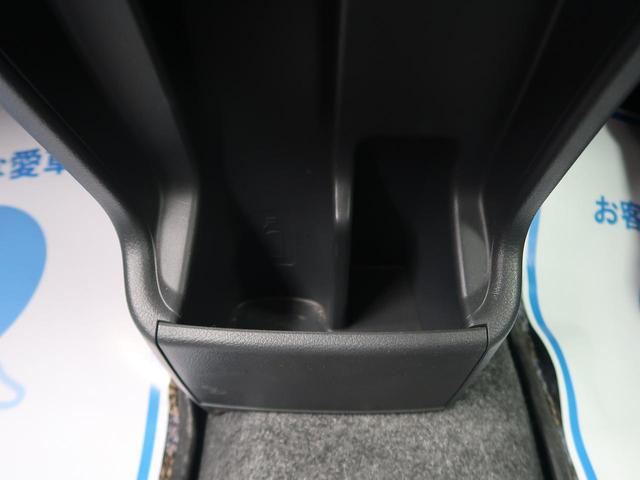 G 衝突軽減 社外SDナビ 地デジ バックカメラ シートヒーター スマートキー 禁煙 ワンオーナー 2トーンルーフ(36枚目)