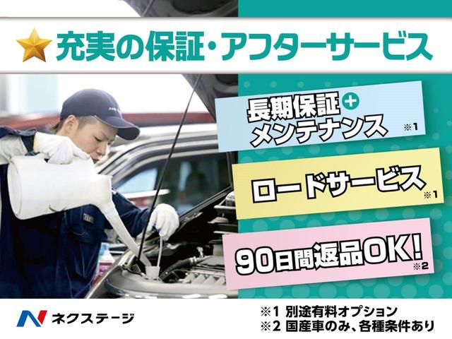 G 衝突軽減 社外SDナビ 地デジ バックカメラ シートヒーター スマートキー 禁煙 ワンオーナー 2トーンルーフ(45枚目)