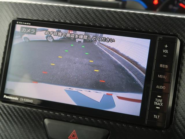 カスタムRS SA 衝突軽減/両側電動/社外SDナビ/バックカメラ/後席モニター/フルセグ/ETC/禁煙車/LEDヘッドライト/フォグライト/スマートキー(6枚目)