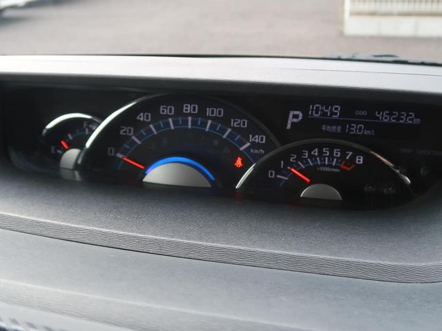 カスタムRS SA 衝突軽減/両側電動/社外SDナビ/バックカメラ/後席モニター/フルセグ/ETC/禁煙車/LEDヘッドライト/フォグライト/スマートキー(29枚目)