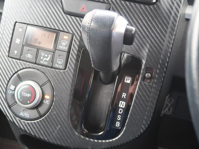 カスタムRS SA 衝突軽減/両側電動/社外SDナビ/バックカメラ/後席モニター/フルセグ/ETC/禁煙車/LEDヘッドライト/フォグライト/スマートキー(37枚目)