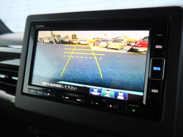 G・Lホンダセンシング 衝突軽減システム/純正SDナビ/フルセグTV/バックカメラ/電動スライドドア/LEDヘッドライト/スマートキー/電動格納ミラー/ETC(6枚目)