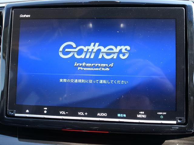 純正9型マルチナビゲーション。地デジフルセグTV、DVD再生、音楽録音、Bluetooth搭載。