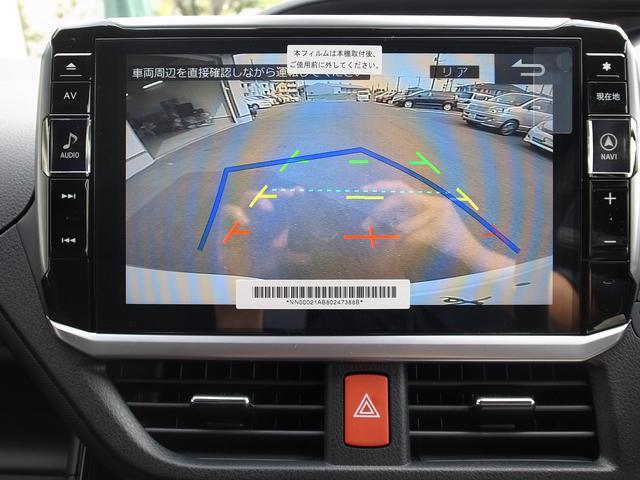 車種専用ステアリング連動バックビューカメラ。カメラの取付もスッキリと収まります。ハンドル連動の舵角センサー機能で操作性も良好。フロント/サイド/リヤのマルチビューカメラへのアップグレードも可能です。