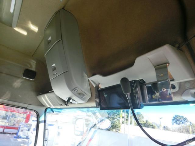 「その他」「クオン」「トラック」「千葉県」の中古車59