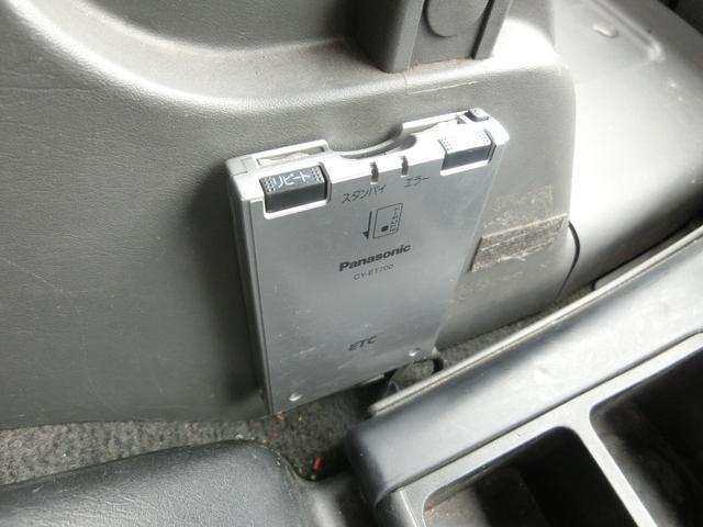 「その他」「ギガ」「トラック」「千葉県」の中古車54