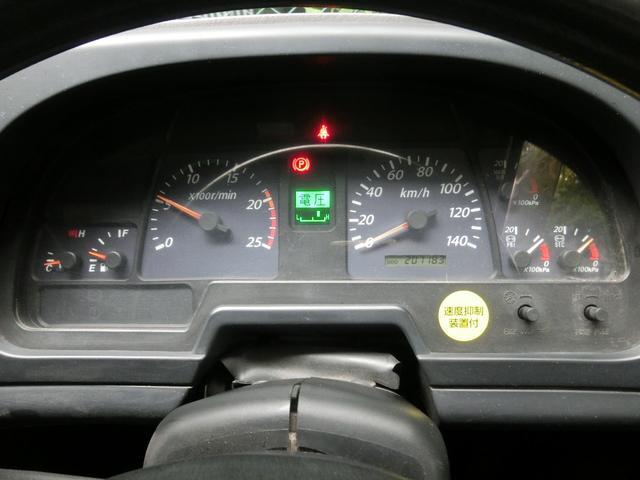 「その他」「ギガ」「トラック」「千葉県」の中古車56