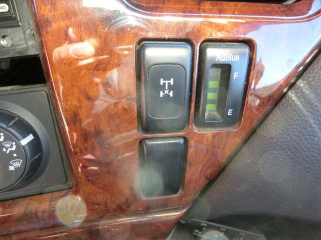 「その他」「クオン」「トラック」「千葉県」の中古車70
