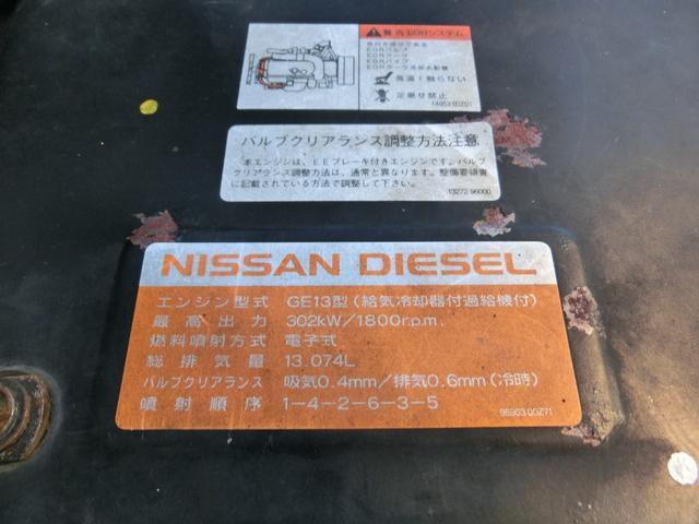 「その他」「クオン」「トラック」「千葉県」の中古車80
