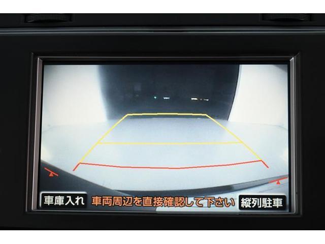 インテリジェントパーキングアシスト付き☆駐車が苦手な方にお勧めの装備です!