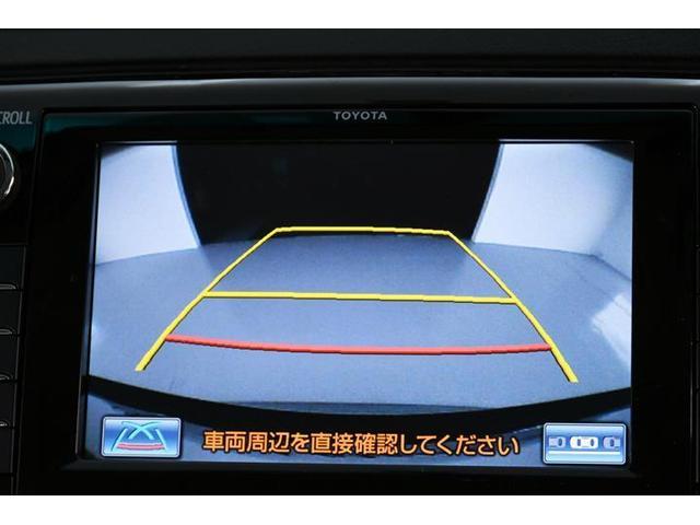 250G Sパッケージ HDD スーパーライブサウンド(16枚目)