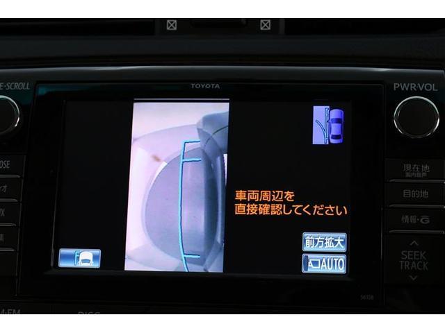 250G Sパッケージ HDD スーパーライブサウンド(17枚目)