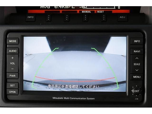 ショート VR-II ルーフレール クルコン MMCナビ(17枚目)