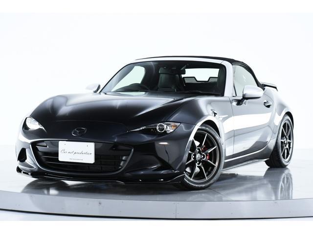 RS 車高調 マツダスピードエアロ オートエクゼ(3枚目)