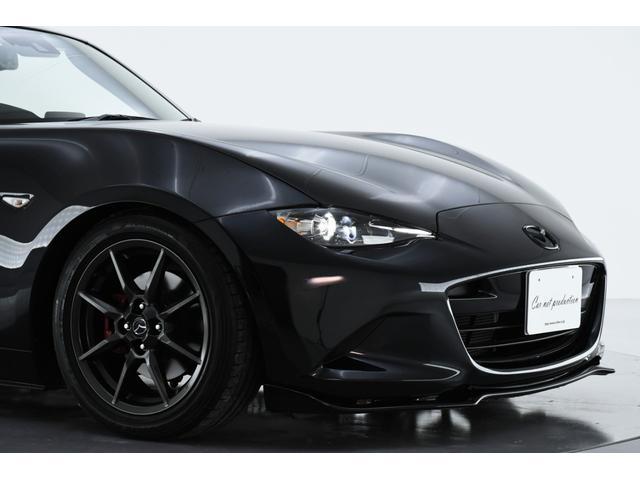 RS 車高調 マツダスピードエアロ オートエクゼ(7枚目)