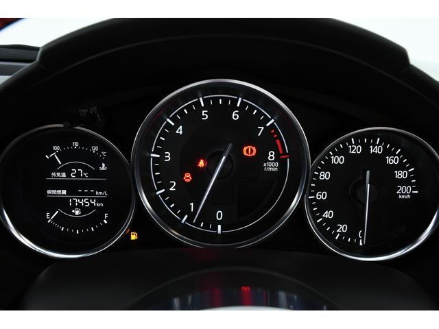 RS 車高調 マツダスピードエアロ オートエクゼ(20枚目)