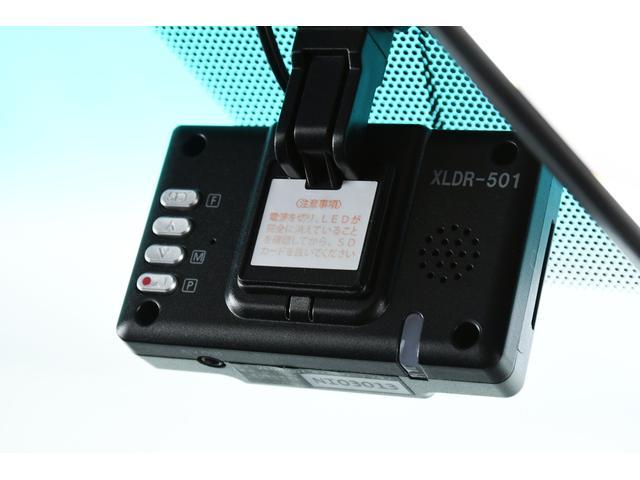ドライブレコーダーは、万が一の時に映像で証明できるので安心感が違いますね!