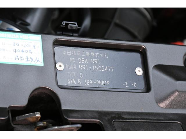 「ホンダ」「エリシオンプレステージ」「ミニバン・ワンボックス」「千葉県」の中古車22