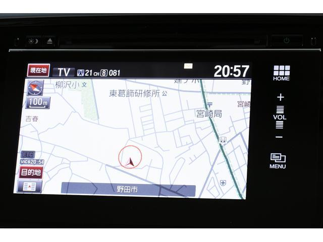 純正インターナビシステム!ナビ機能は勿論、フルセグTVにDVD再生、Bluetooth等々、各オーディオ機能も充実しております♪