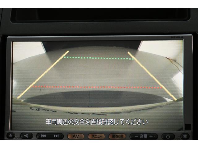 ジョイX 電動スライドドア スマート バックカメラ(17枚目)