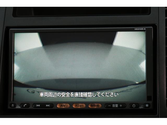 ハイウェイスター 電動スライドドア バックカメラ スマート(15枚目)