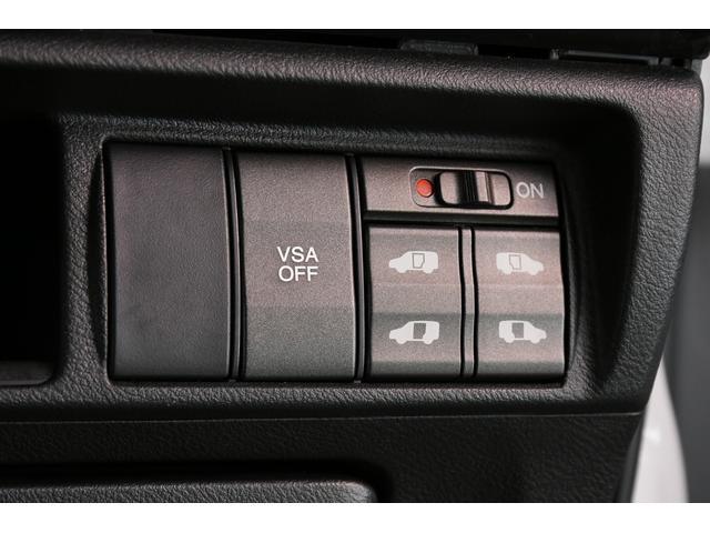 ミニバンがファミリーに選ばれる理由…なんと言ってもスライドドア!両側電動なので運転席からも後席ドアの開閉が可能です♪