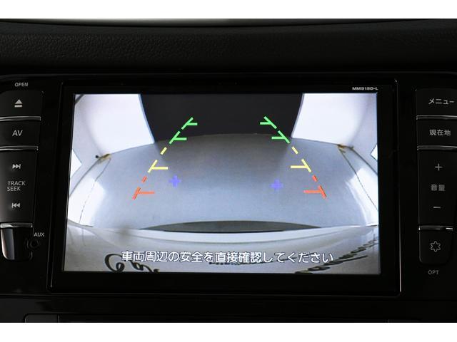 20X HVブラクXトリマXエマジェンシーブレーキP LED(18枚目)