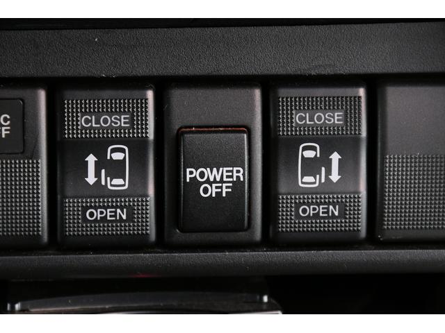 20S 両側電動ドア スマート HID ナビ ETC(17枚目)
