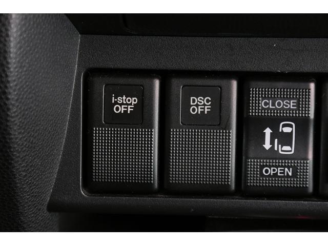 20S 両側電動ドア スマート HID ナビ ETC(18枚目)