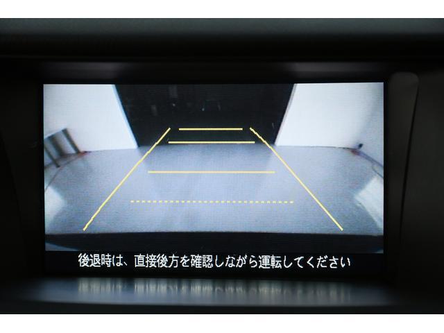 35TL インターナビ HID ハーフレザー 電動シート(18枚目)
