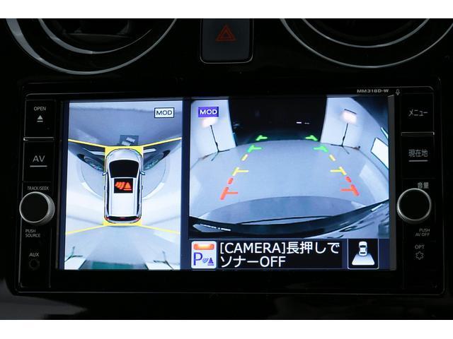 人気のメーカーオプション【アラウンドビューモニター】も搭載!!フロント・サイド・バックと車両の周辺丸見え◎