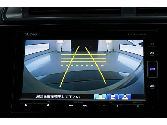 S ホンダセンシング インターナビ Bカメラ LEDヘッド&フォグ(15枚目)