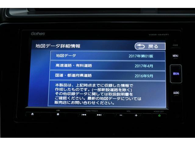S ホンダセンシング インターナビ Bカメラ LEDヘッド&フォグ(29枚目)