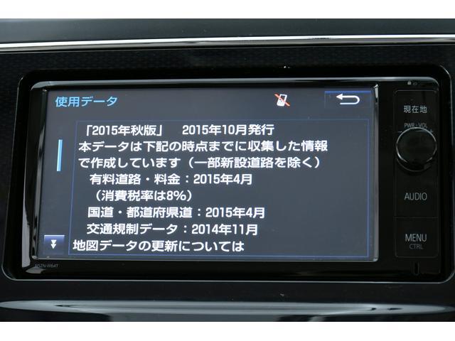S 3列 LEDヘッド 純正ナビ バックカメラ(26枚目)