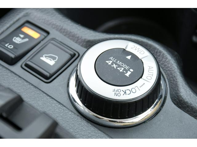 状況に応じて2WDモードへの切り替えも可能です♪