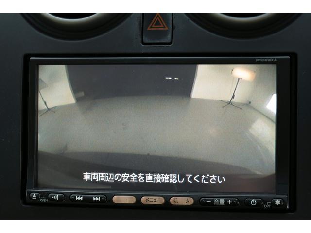 20G FOUR 純HDDナビ地デジBカメラ HIDライト イモビ(16枚目)