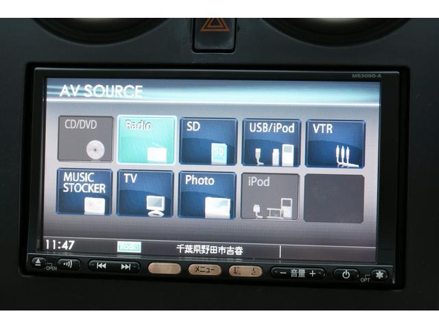 20G FOUR 純HDDナビ地デジBカメラ HIDライト イモビ(24枚目)