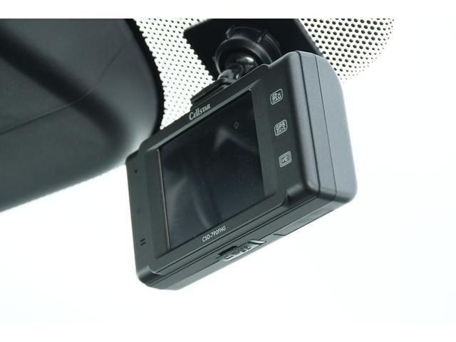 Gリミテッドエディション AC100V電源 LEDヘッド eアシスト  ドラレコ(25枚目)